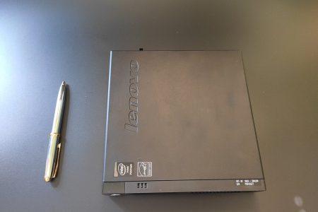 Lenovo ThinkCentre M73 USDT – Játékgép a zsebünkben!